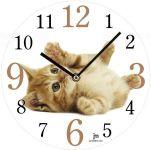 Designové nástěnné hodiny 14843 Lowell 34cm 163687