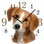 Designové nástěnné hodiny 14845 Lowell 34cm 163689