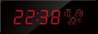 Digitální hodiny JVD červená čísla DH2.2 166312