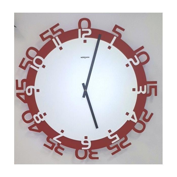 Designové nástěnné hodiny D&D 273 Meridiana 50cm 166554 Hodiny