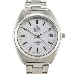 Elegantní pánské hodinky s datem a reliéfním číselníkem..0310 170695 Hodiny