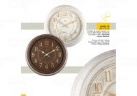 Designové nástěnné hodiny 00825C Lowell 40cm 169605 Lowell Italy Hodiny